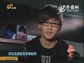 李炜:《外面的世界》很精彩 用心歌唱的男人最帅