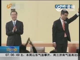 梁振英当选香港特区第四任行政长官人选