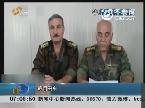 叙自由军要求所有反对派武装归其统一领导