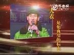 小超访谈录:大衣哥朱之文宣传片