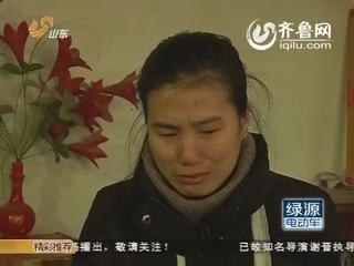 聊城:母女三人路边聊天 遭遇离奇车祸