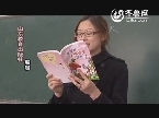"""""""天使爱阅读——走进乡村孩子""""公益阅读计划(一)"""