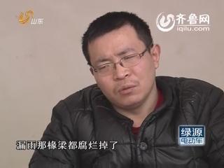 聊城:义务帮工遇灾祸 年轻小伙变高位截瘫