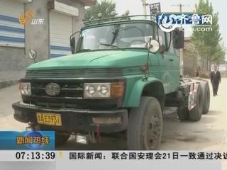 济南:老货车不配安全带 加装是否私改车型