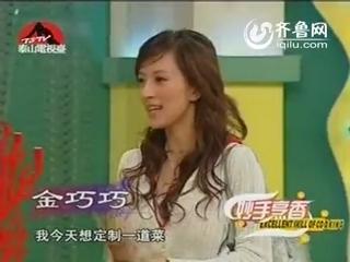 2012-04-13妙手烹香