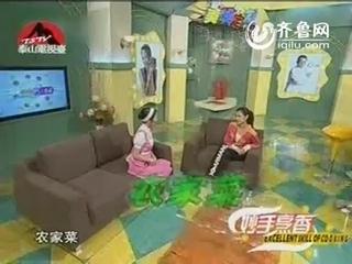 2012-04-14妙手烹香