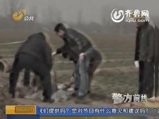 鄄城:女教师莫名失踪 三月后现身机井
