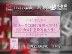 搜索快读:《菲菲天使的东京游记》
