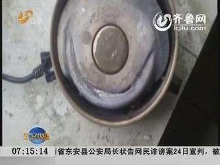 淄博:劣质电热锅 作坊生产隐患多