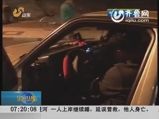 德州:酒驾逃跑不成 当众贿赂交警