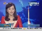 太平洋岛国汤加发生6.7级地震