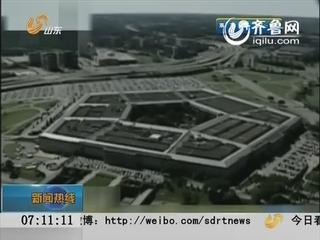 韩媒KBS:韩美联合军演将进太空