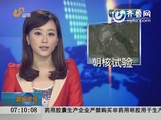 卫星图像显示朝鲜核试验进行中
