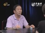 唐三彩:山东劝酒的方式有哪些