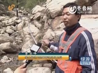 泰山逃票线路调查 景区称条条皆危险