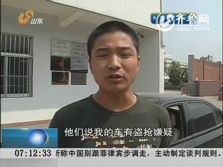 济宁:私车租赁遇麻烦 谨防租车骗抵押