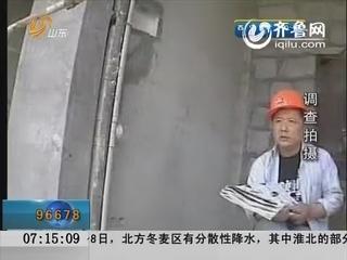 烟台安全帽种类多 工人的一坐就扁 领导的更厚实