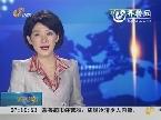 中国首座深水钻井平台将于南海开钻