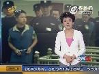 济南7.9爆炸案主犯段义和、陈志被执行死刑_每
