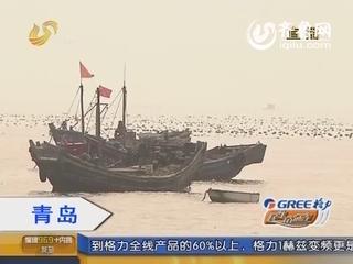 青岛:渔民出海捕鱼受伤 边防民警紧急营救