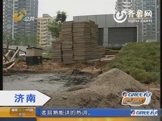 济南:阳光100小区绿地铺小路 一楼住户改商铺