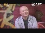 1222小超访谈录:小熊传奇——熊汝霖