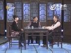 唐三彩:渐渐消失的老济南