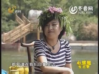 小超访谈录:中国达人——潘倩倩