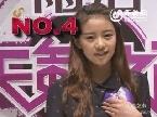 天籁之声美女排行榜第4名清纯高杉