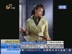 """小""""章子怡""""徐熙颜挑战新形象"""