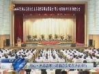 同心·光彩助学行动捐助仪式在济南举行