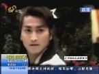 经典版《马永贞》齐鲁频道19日晚播出