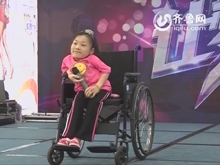让梦想飞:乐观坚强女孩成淄博晋级第一人