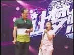 """让梦想飞:烟台:""""刘德华""""带着闺女唱传奇"""