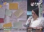 """杨钰莹深情诵读女儿写给""""最美司机""""吴斌的信"""