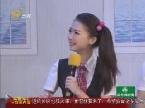 """2012年06月27日《剧说游戏》明星里的""""吃货"""""""