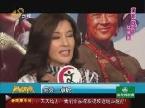 2012年06月28日《剧说有戏》:打不败的刘晓庆