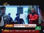 7月2日《剧说有戏》:陈凯歌搭配《最炫民族风》耍宝卖萌两相宜