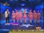 """六旬""""青春美少女"""" 激情舞蹈活力无限"""