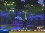 七旬老人王大宇为梦想演唱 脱衣跳芭蕾 感动全场
