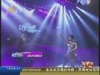 美女闵坤激情舞蹈彰显拉丁风采