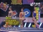 2013年8月9日《健康至尚》:女人要美丽——关注胸部健康