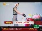 2012年07月06日《剧说有戏》:苦情女王——刘雪华