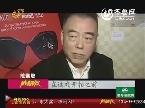 2012年07月09日《剧说有戏》:文艺片之父陈凯歌的戏剧之路