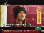 2012年07月12日《剧说有戏》:周迅落入凡间的精灵