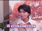 美国首位华裔女市长陈李婉若