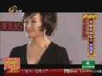 2012年07月13日《剧说有戏》:不怕老的女人