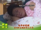 生命的救赎 李巧玲自曝怀孕六个月