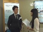 财经频道专访安永华明会计师事务所合伙人聂志强