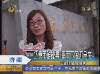 济南:一场急雨难降暑 雷雨下周还会来